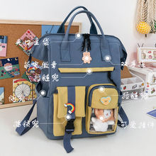 Large Capacity Schoolbag Female Middle School Student Backpack Japanese Hipster Girl Color Matching Harajuku Ins Tide