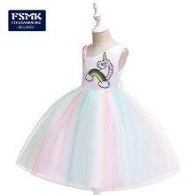 Новинка года; стильное газовое платье с блестками для девочек; детское Радужное платье с единорогом; юбка принцессы с покатыми плечами
