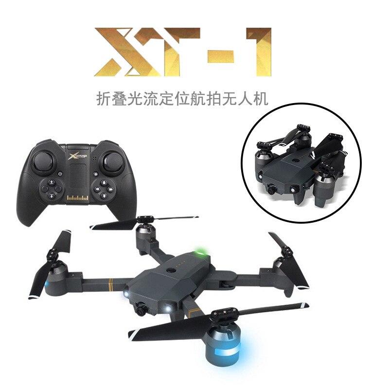 Ya Gotta XT-1 Optical Flow Set High Folding Remote Control Aircraft 1080P High-definition FPV Aerial Photography VR Toy WiFi Unm