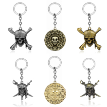 Pirates of the Caribbean Keychain Captain Jack Sparrow Mask Skull With Crossbones Key Holder men gifts jewelry accessories pirates of the caribbean action figure captain jack sparrow