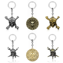 цена на Pirates of the Caribbean Keychain Captain Jack Sparrow Mask Skull With Crossbones Key Holder men gifts jewelry accessories