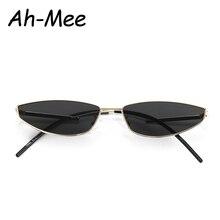 Fashion Cat Eye Sunglasses Women Small Narrow Brand Designer Retro Sun Glasses F