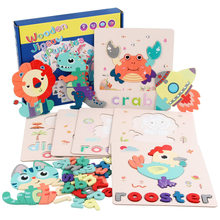Children Educational Toy Letter Pairing Puzzle Word Game Baby Early Education ToysEnglish Alphabet Recognition Montessori Toys