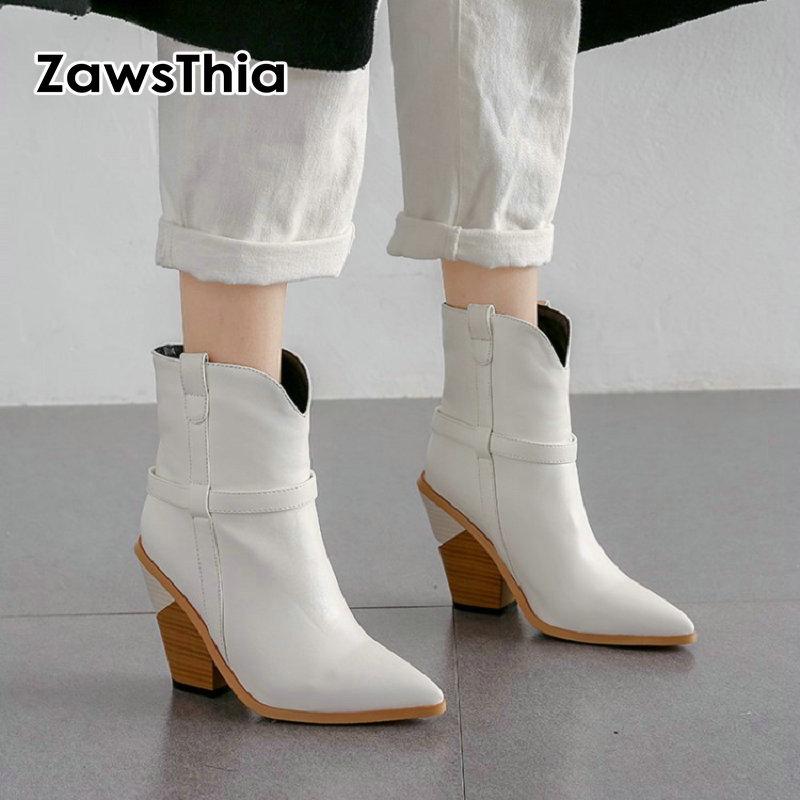 ZawsThia 2020 winter autumn strange