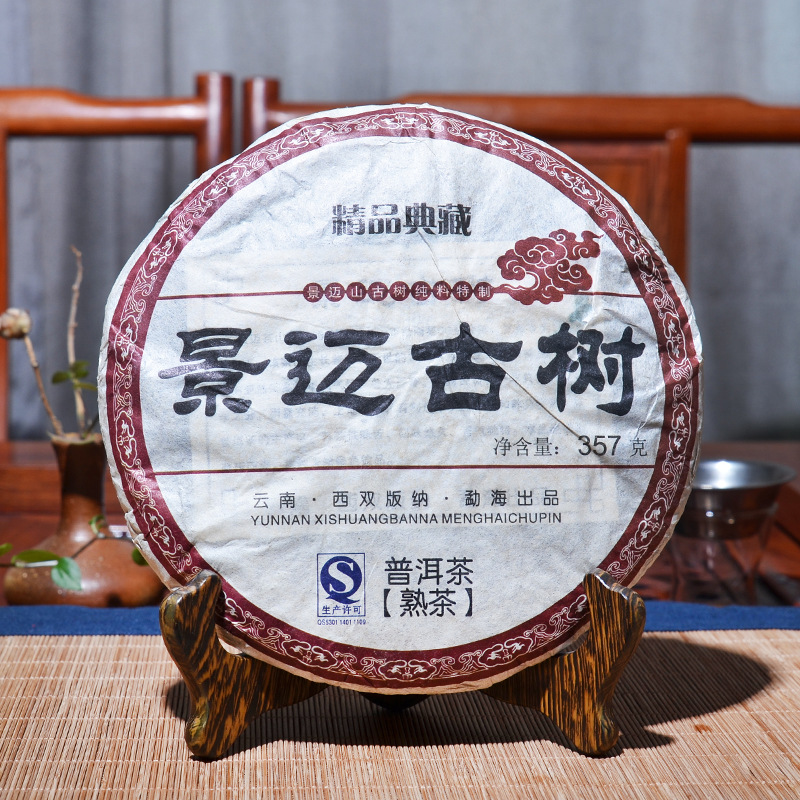 Made In 2008 Yr Chinese Yunnan Old Ripe China Tea Health Care Pu'er Tea Brick For Weight Lose Tea