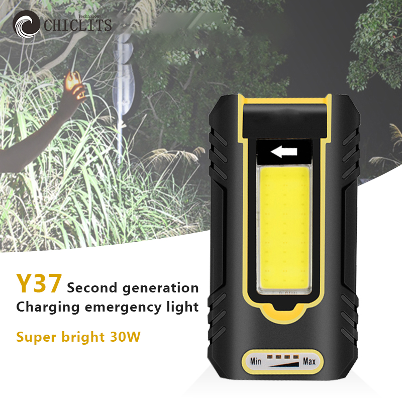 LED Camping Lantern Rechargeable Outdoor Tent Light /& Power Bank Phone Charger
