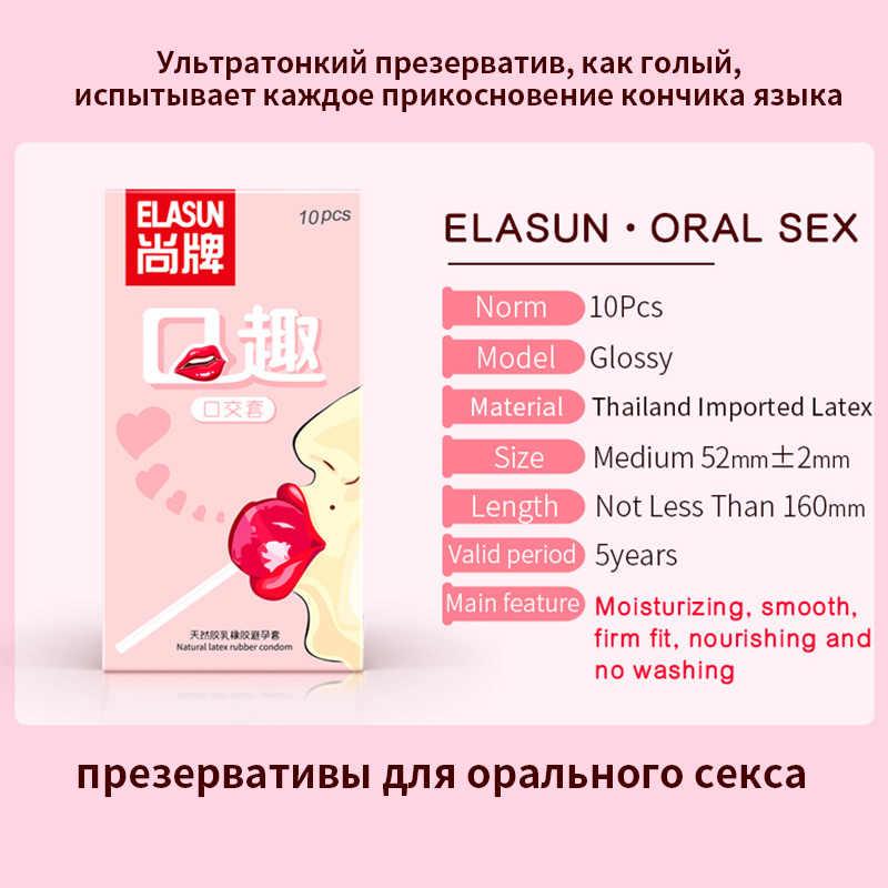 Elasun 10 Pcs/Kotak Oral Seks Kondom Tidak Ada Minyak Rasa Asli Yang Dirancang Khusus Blowjob Ultra Tipis Kondom Seks Mainan untuk Pasangan