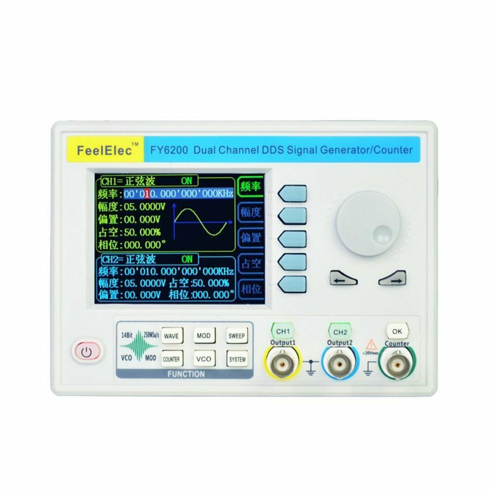 30 м 60 МГц функциональный генератор сигналов 3,2