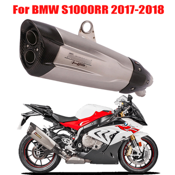 Motorycle Exhaust System Muffler Baffle Escape Slip on S1000RR Exhaust Silencer Tip for BMW S1000RR 2017 2018