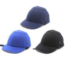Рабочая защитная тканевая шляпа, бейсбольные бейсболки, легкая Защитная шляпа, защитные кепки для головы, шляпа для строительной площадки
