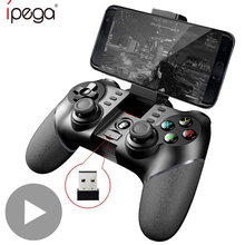 Ipega 9076 PG 9076 Game Pad Bluetooth Gamepad Controller Mobile Trigger Joystick For Android PS3 Smart TV Box Phone PC Wireless