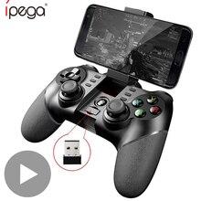 Ipega 9076 PG 9076 Spiel Pad Bluetooth Gamepad Controller Mobile Trigger Joystick Für Android PS3 Smart TV Box Telefon PC Wireless