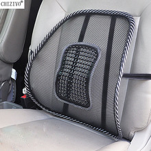1pc Health Car Seat Office Chair Massage Back Lumbar Support Mesh Ventilate Cushion Pad Black Mesh Back Breathable Cushion