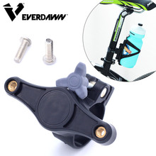 EVERDAWN Road Bike Bottle Cage Seat Bicycle Holder Clamp Adaptor