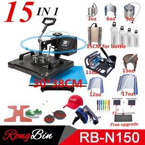 Image 5 - 15 em 1 impressora de transferência térmica da máquina da imprensa do calor da sublimação da tela dupla t para a caneca/tampão/sapata/pena/futebol/garrafa