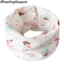 Бандана для малышей; осенне-зимний шарф для детей; теплый хлопковый шарф для мальчиков и девочек