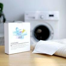 DE смешанные захваты, поглощающие цвет листы, бумага для стирки, Абсорбирующая крашеная ткань