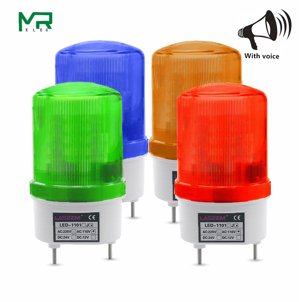 LED-1101 With Voice Rotating Rotary LED Strobe Alarm Lamp Light Siren Yellow Blue Red Green LED Warning Light  12V 24V 110V 220V