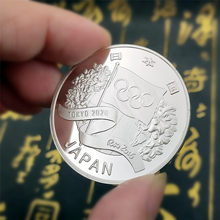 Japanese coins 2020 Tokyo commemorative coins Japan Olympic bid commemorative coins Heisei 32 coins