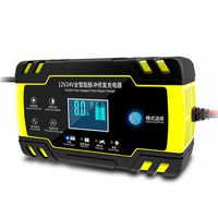 Cargador de batería automático para coche, cargadores inteligentes de reparación de pulso, plomo ácido, AGM, Gel, húmedo, pantalla táctil LCD de 12/24V y 8A