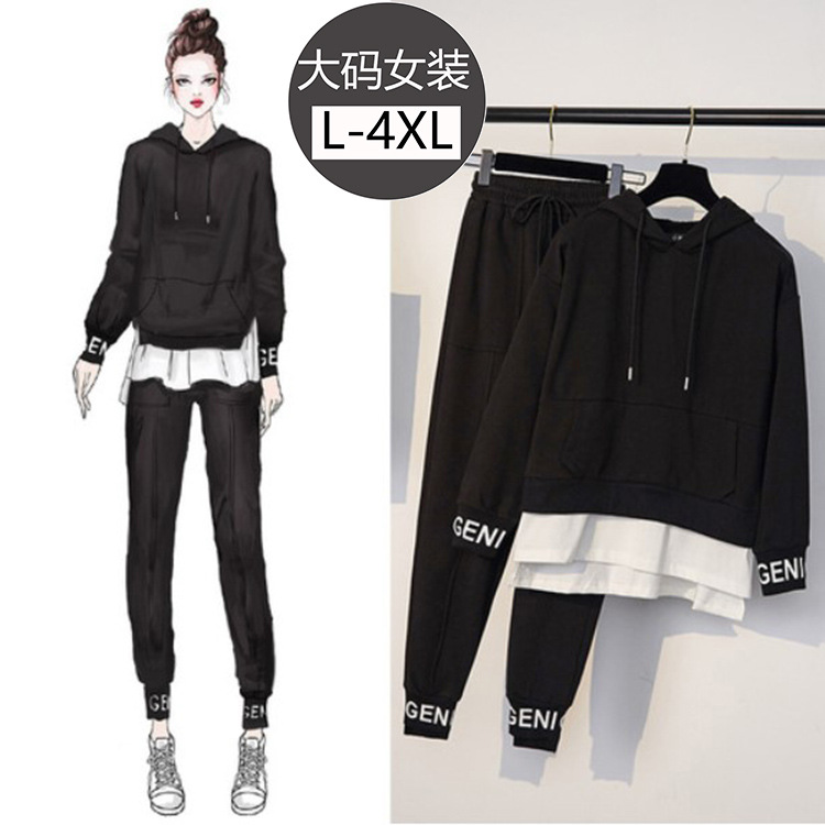 Large Size Dress Hoodie Joint Contrast Color Printed Lettered Tops Women's Casual Pants Sports Two-Piece Set Fashion