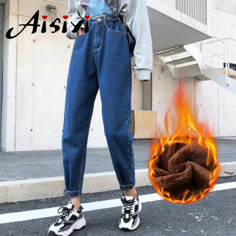 Winter Warm boyfriend jeans for women High Waist Casual loose Velvet Trousers women's Female Harem Denim Pants women Plus size
