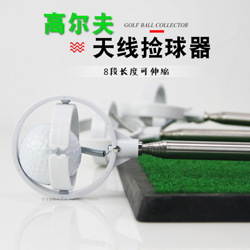 Golf Spring Ball Picker Antenna Ball Picker Stainless Steel Ball Scooping Machine 8 Section Retractable Stadium Supplies Portabl