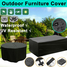 Waterproof Garden Patio Furniture Cover Covers for Rattan Table Cube Seat Outdoor Black Furniture Cover 9 Sizes cheap Europe 100 Polyester PD2-04340
