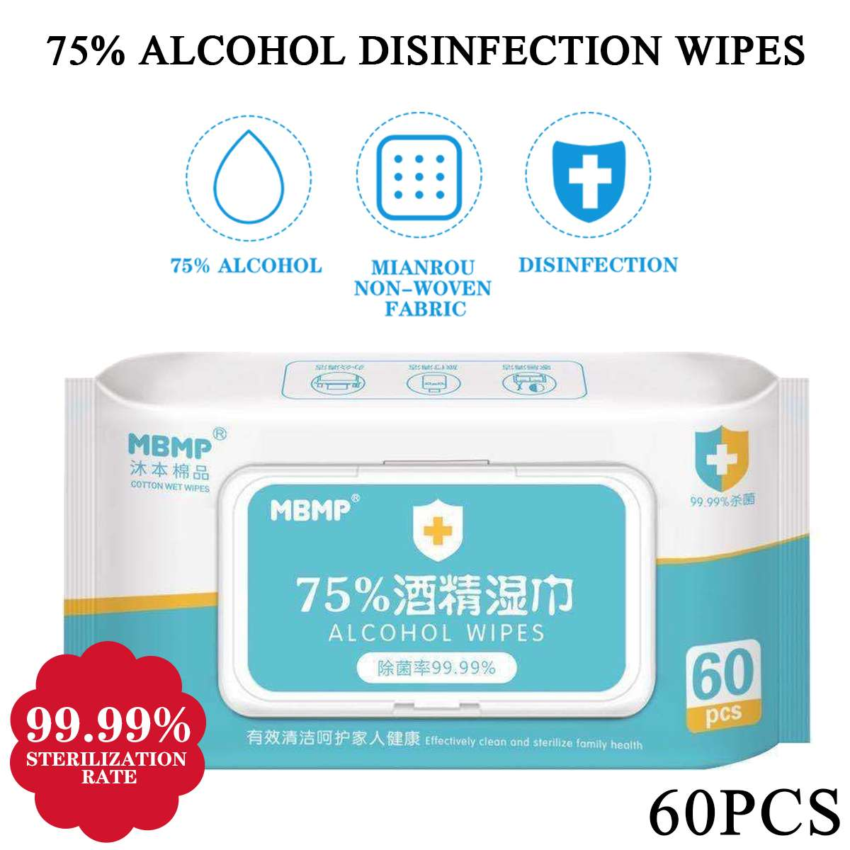 60sheets/Pack Portable 75% Alcohol Wet Wipes Antiseptic Cleaning Sterilization Wipes Wet Wipes Disinfection Wipes