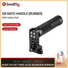 SmallRig QR NATO Tay Cầm (Cao Su) An Toàn Đường Sắt Nhanh Camera Tay Cầm Đa Năng Cầm Tay 2084