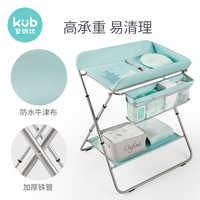 KUB windel tisch krippe multifunktionale pflege tisch bade tisch tragbare falten lagerung