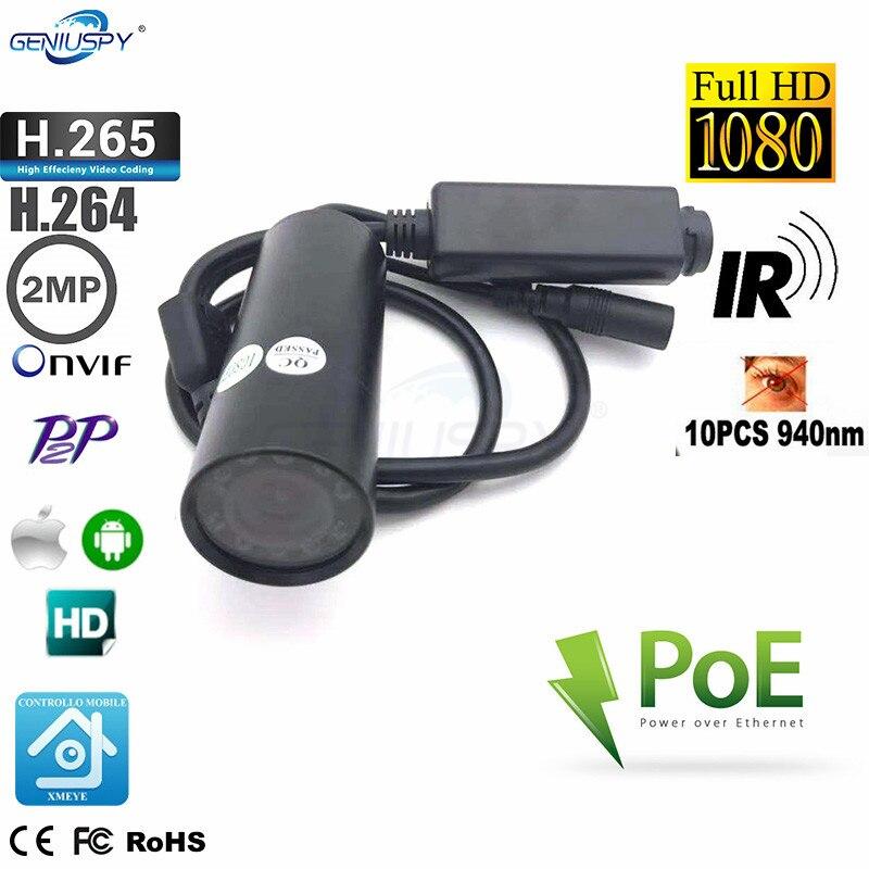 940nm Invisible Leds Waterproof Outdoor 1080P HD P2P Onvif IR Network IP POE Mini IR Bullet Camera XMEYE ICSEE Video Security