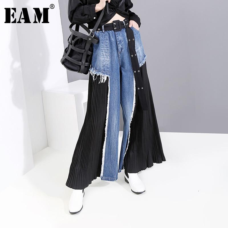 [EAM] High Waist Blue Pleated Split Long Wide Leg Denim Trousers New Loose Fit Pants Women Fashion Spring Autumn 2021 1D669