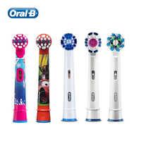 Oral B remplacement brosse à dents tête rotative propre pour vitalité brosse à dents électrique poils doux nettoyage en profondeur Teteth 2/4 paquet