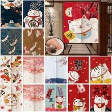 Японская дверная занавеска для гостиной спальни кухни льняная