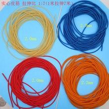 : 1:7 5-10 metros de borracha corda de pesca diâmetro 2.2mm sólido elástico linha de borracha 1 metro estiramento 7 vezes