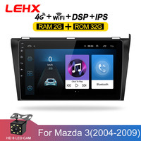 Car DVD GPS android 8.1 Car Radio Stereo 2G 32G Free MAP Quad Core 2 din Car Multimedia Player For Mazda 3 2004 2013 maxx axel