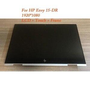 Сенсорный ЖК-экран с рамкой, для HP Envy X360 15-dr