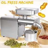 110V/220V Oil Press Automatic Cold Press Oil Machine Oil Cold Press Machine Sunflower Seeds Oil Extractor Olive Oil Press 1500W