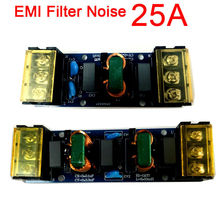 DYKB 110V 220V AC Power Supply Filter Board 25A EMI Filter Noise Suppressor FOR Audio power Amplifier PCB copper foil doubled