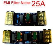 Dykb 110v 220v ac placa de filtro de alimentação 25a emi filtro supressor ruído para áudio amplificador de potência pcb folha cobre dobrado