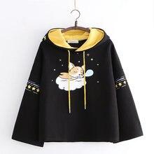 Зимние женские серые толстовки в японском стиле Харадзюку милая