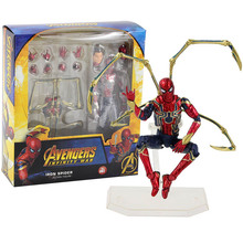 The Avengers Infinity War Spiderman MAFEX 081 Iron Spider Ma