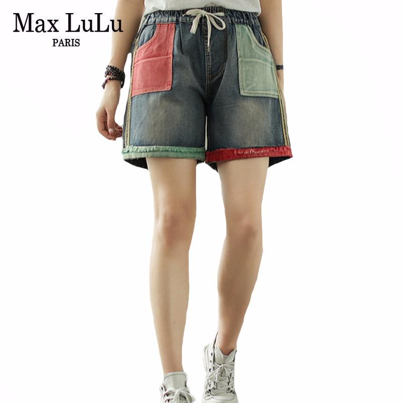Max LuLu 2020 New Korean Fashion Style Summer Ladies Vintage Denim Trousers Womens Casual Short Jeans Elegant Loose Harem Pants