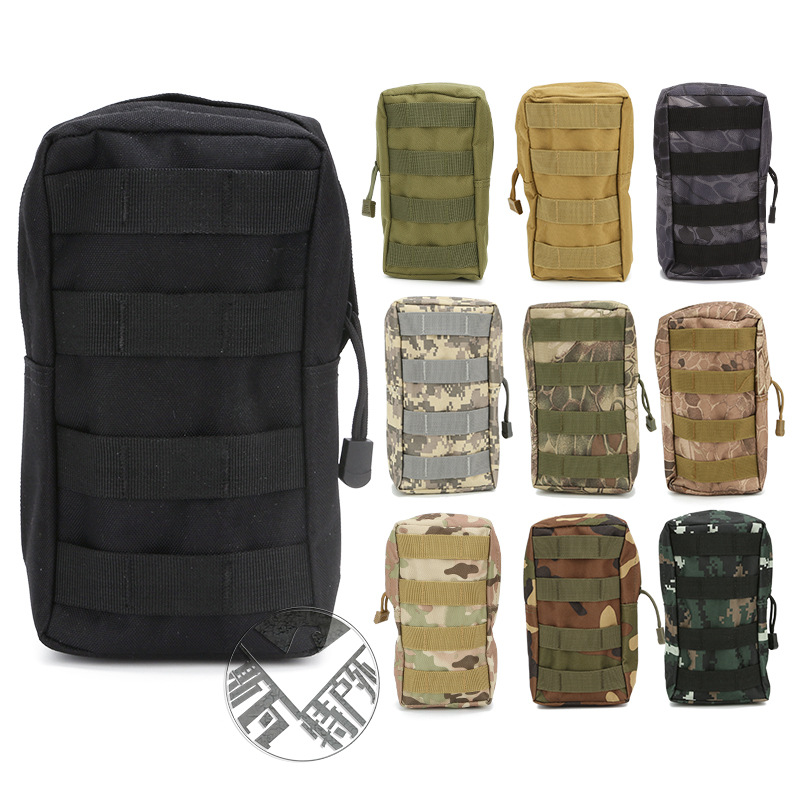 Factory Wholesale Field Tactical Sundries Bag Outdoor Sports Annex Bag Mobile Phone Bag Multi-Function Running Bag
