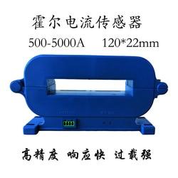 Hall DC Current Sensor Transmitter 100A500A1000A2000A3000A4000A5000A