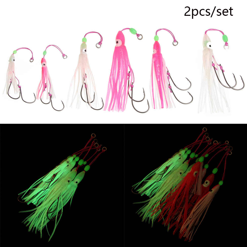 Fishing Tackle Soft Silicone Squid Skirt Lure Saltwater Octopus Bait hook