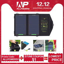 ALLPOWERS солнечная панель 10 Вт 5 в солнечное зарядное устройство портативное солнечное зарядное устройство s Зарядка для телефона для пеших прогулок и т. д. на открытом воздухе