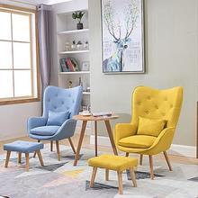 H Скандинавская одноместная гостиная диван балкон квартира мини-стул современный минималистичный диван Личность Досуг спальня комната стул