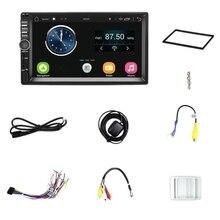 7 дюймов 2 Din Android 8,1 автомобильный мультимедийный плеер 1G+ 16G gps навигация Bluetooth Wifi FM радио